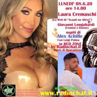 """Giovanni Longobardi e Laura Cremaschi ospiti di Alex Achille in """"Red Zone"""" by Radiochat.it"""