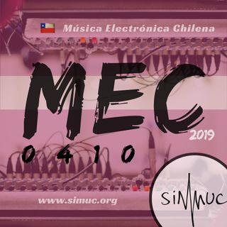MEC0410 - Re-escuchando Amacatá
