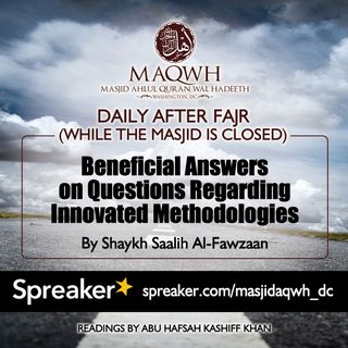 Benefits Q&A's: Innovated Methodologies