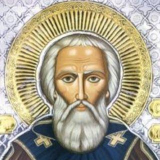San Sergio, mártir