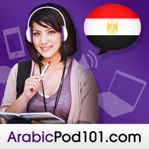 Learning Strategies #41 - 5 Ways to Immerse Yourself in Arabic Without Living in the Country