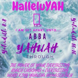HalleluYAH 🙌 TUDAH AB YAHUAH FOR ACCEPTING MY VOW | IN OUR SOON COMING KING YAHUSHA IN YOUR EVERLASTING RUACH |FOR CALLING ME A MOTHER...