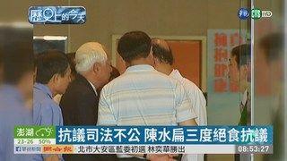 """09:25 """"廣大興28號""""遭菲軍艦掃射 1漁民慘死 ( 2019-05-09 )"""
