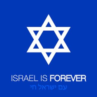 3RD DAY FOR ISRAEL+ CURRENCY WAR IS COMING