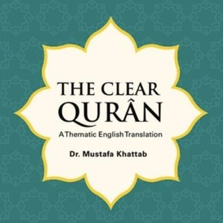 The Clear Quran - English translation Reading | Juz 19