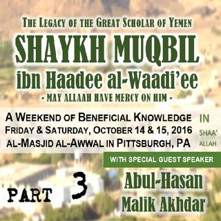 The Final Moments of Shaykh Muqbil's Life