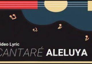 Cantaré Aleluya - Jaime Murrell (Video Lyric) #Alabanza #CantareAleluya #JaimeMurrell #Musica #Alaba
