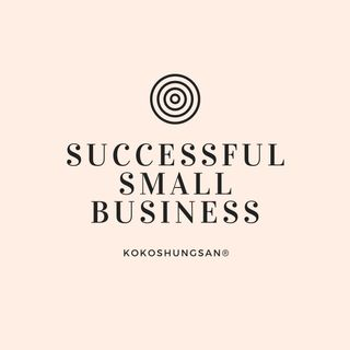 7 Tips to Starting a Successful Small Business