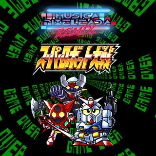 Super Robot Taisen (Gameboy)