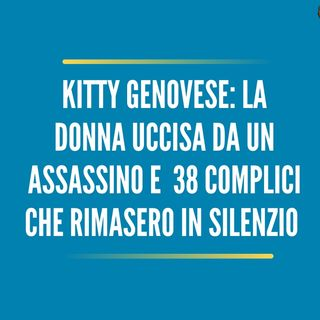 Kitty Genovese:la donna uccisa da un assassino e 38 complici che rimasero in silenzio