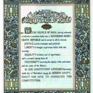 Fundamental Duties of Citizens of India | UPSC CSE
