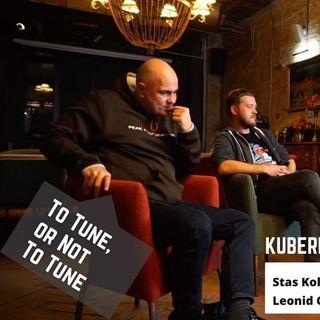 #67 Тюнить или не тюнить Kuberentes, вот в чем вопрос...