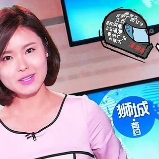 Hilarious and Cringe Chinese Media Screw Ups - Episode #39