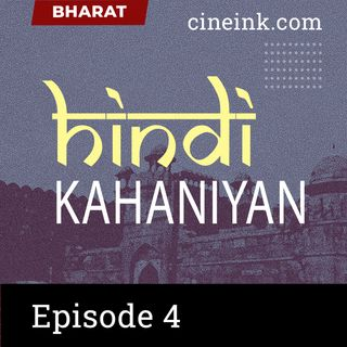 Episode 04: Sarhad Ke Is Paar by Nasira Sharma