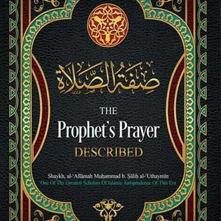 Class #6: The Virtues and Benefits of the Prayer (Pt2)- Saeed Rhana