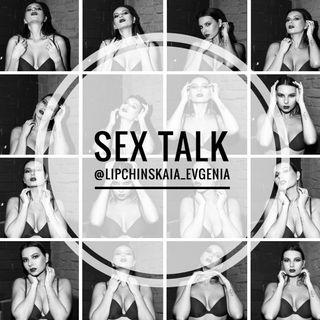 SEX TALK Виды сексуальности | Липчинская Евгения