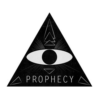 dj punk -- The Prophecy 2016