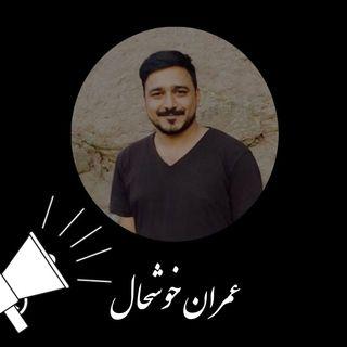 LOC Tor Di Ab | ایل او سی توڑ دی اب۔۔۔ | Imran Khushal