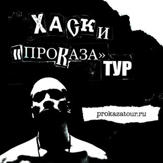 Rap Tapes Take 4 - Suoni Meccanici