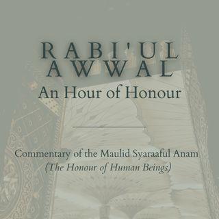 Stories On The Beloved Prophet ﷺ
