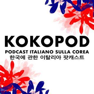 EP2.1 - KOKOAWARDS: il 2020 in 30 minuti!