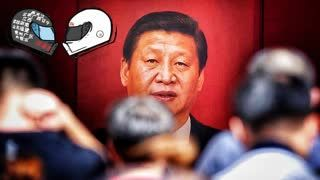 China Crushes The Final Freedom - Episode #66