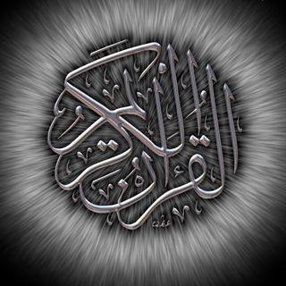 Qur'aan Recitation Collections