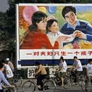 The Rippling Effects of China's One-Child Policy