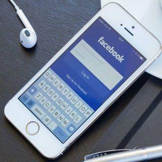 Transmisión de video en vivo en Facebook