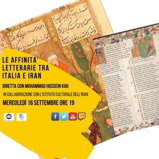 S2x09 Le affinità letterarie tra Italia e Iran