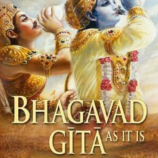 Introduction Of Bhagavad Gita Part 1