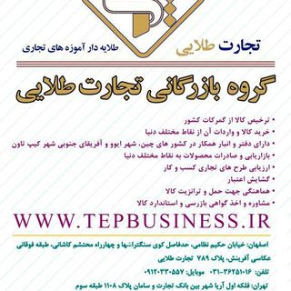 clearance cost for  a fcl container in iran هزینهای واردات یک کانتینر کالا