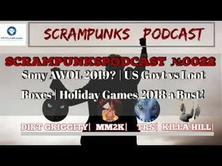 SPP №0022 Sony AWOL 2019? | US Govt vs Loot Boxes | Holiday Games 2018 a Bust!