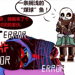 Error's playlist ^^