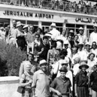 The Jerusalem Airport and a guided tour of Jerusalem with Eldad Brin