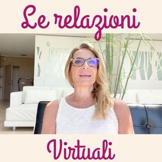 Le relazioni virtuali
