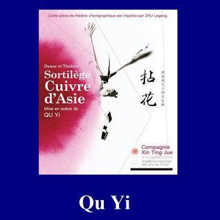 Qu Yi - Entretien Off 2017