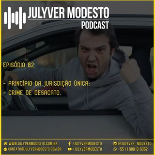 Episódio 82 - Trânsito, por Julyver Modesto