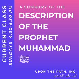 Description of the Prophet Muhammad (ﷺ)