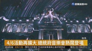 14:09 2019城南有意思 文藝串聯打造嘉年華 ( 2019-03-30 )