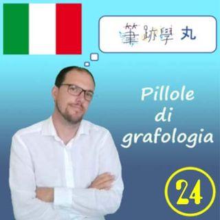 24 - Walter Hegar - Bordi del tratto in grafologia