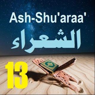 Soorah ash-Shu'araa' Part 13 (Verses 176-191)
