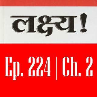 Ep. 224: लक्ष्य - अध्याय 2