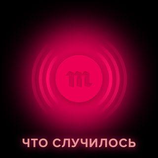 Замечательный образчик треша про Россию. Группа Little Big будет представлять Россию на«Евровидении»— почему именно они?