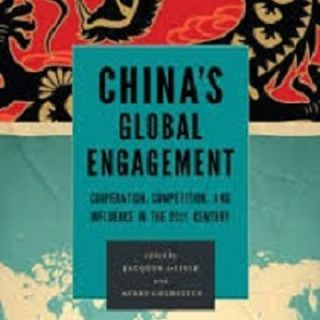 China's Global Challenges