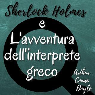 Sherlock Holmes e l'avventura dell'interprete greco