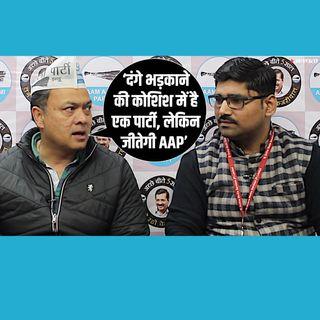 176: Political Interview: AAP विधायक Nitin Tyagi से Jansatta की खास बातचीत