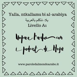 Yalla, ntakallamu bī al-arabya