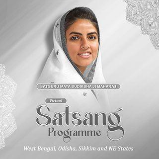 Virtual Satsang Programme: August 4, 2021