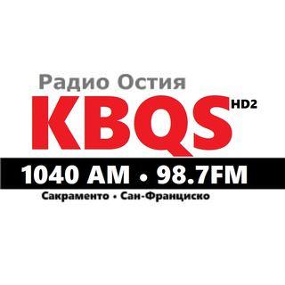 98.7 KBQS-HD2